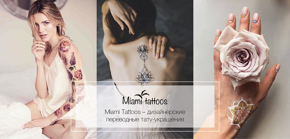 Miami Tattoos
